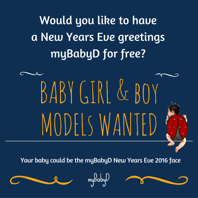 Baby Girl & Boy Models Wanted